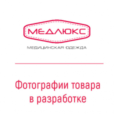 Женские медицинские брюки Cameo (Супер Лайкра) 5-1 127
